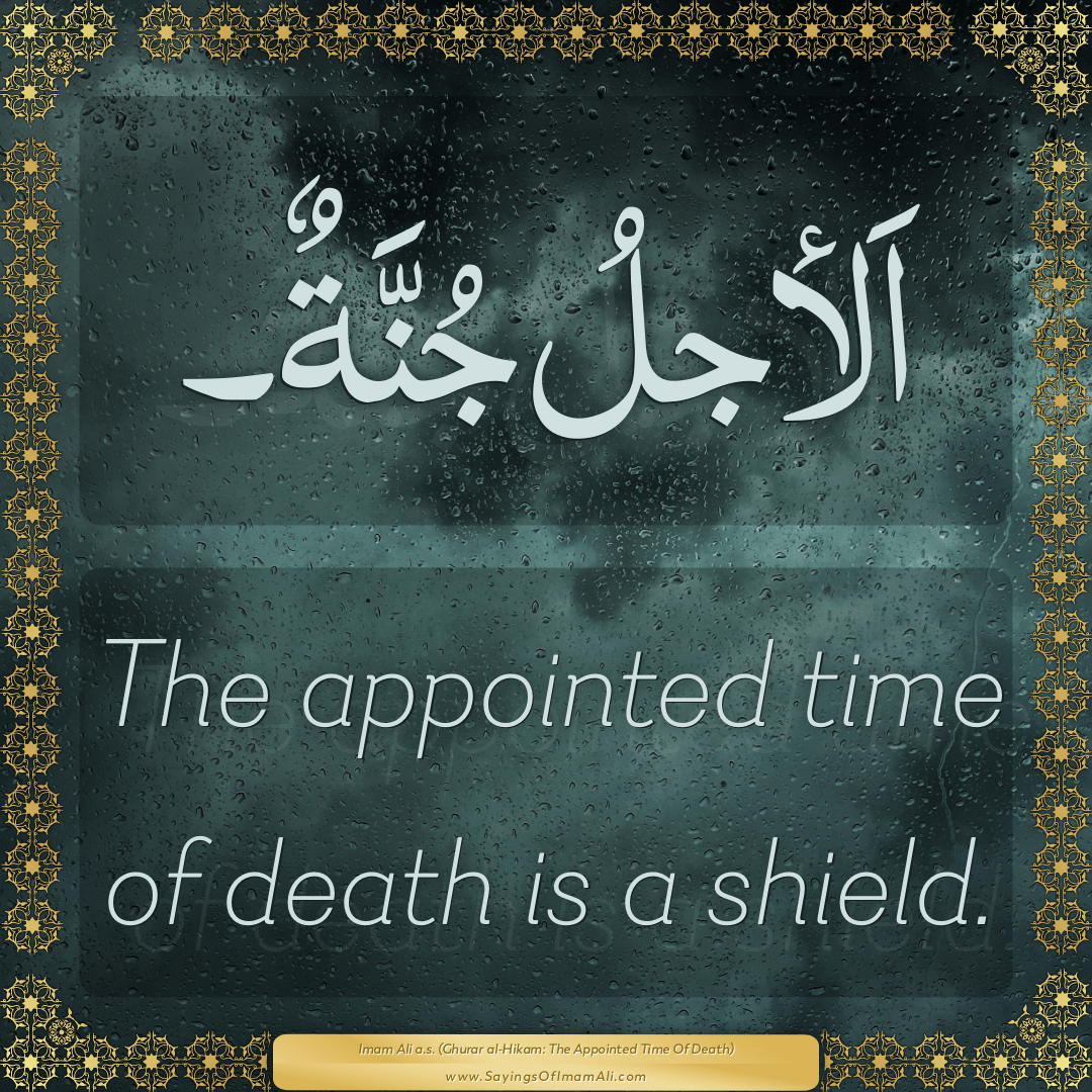 The appointed time of death is a shield.