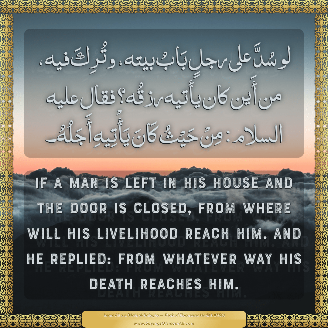 If a man is left in his house and the door is closed, from where will his...