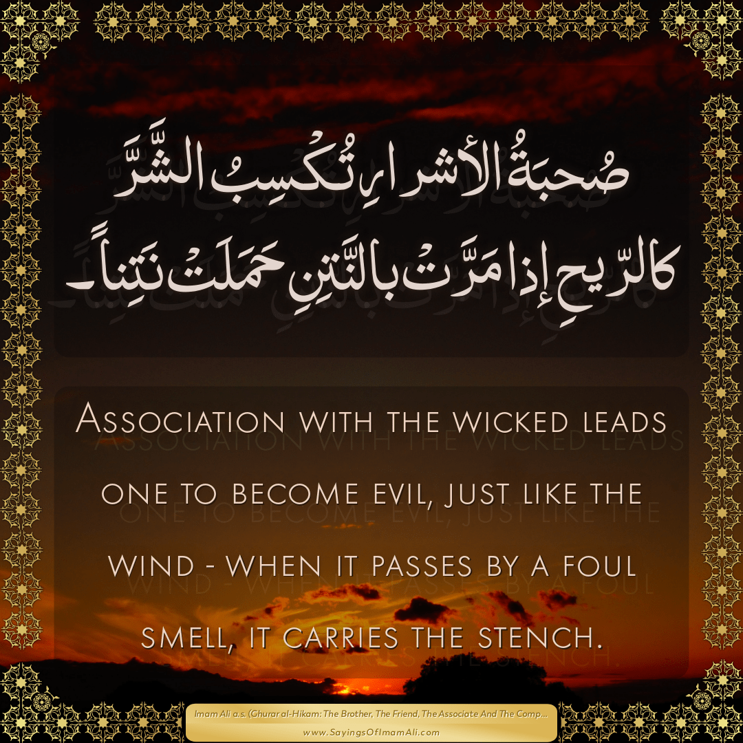 Association with the wicked leads one to become evil, just like the wind -...