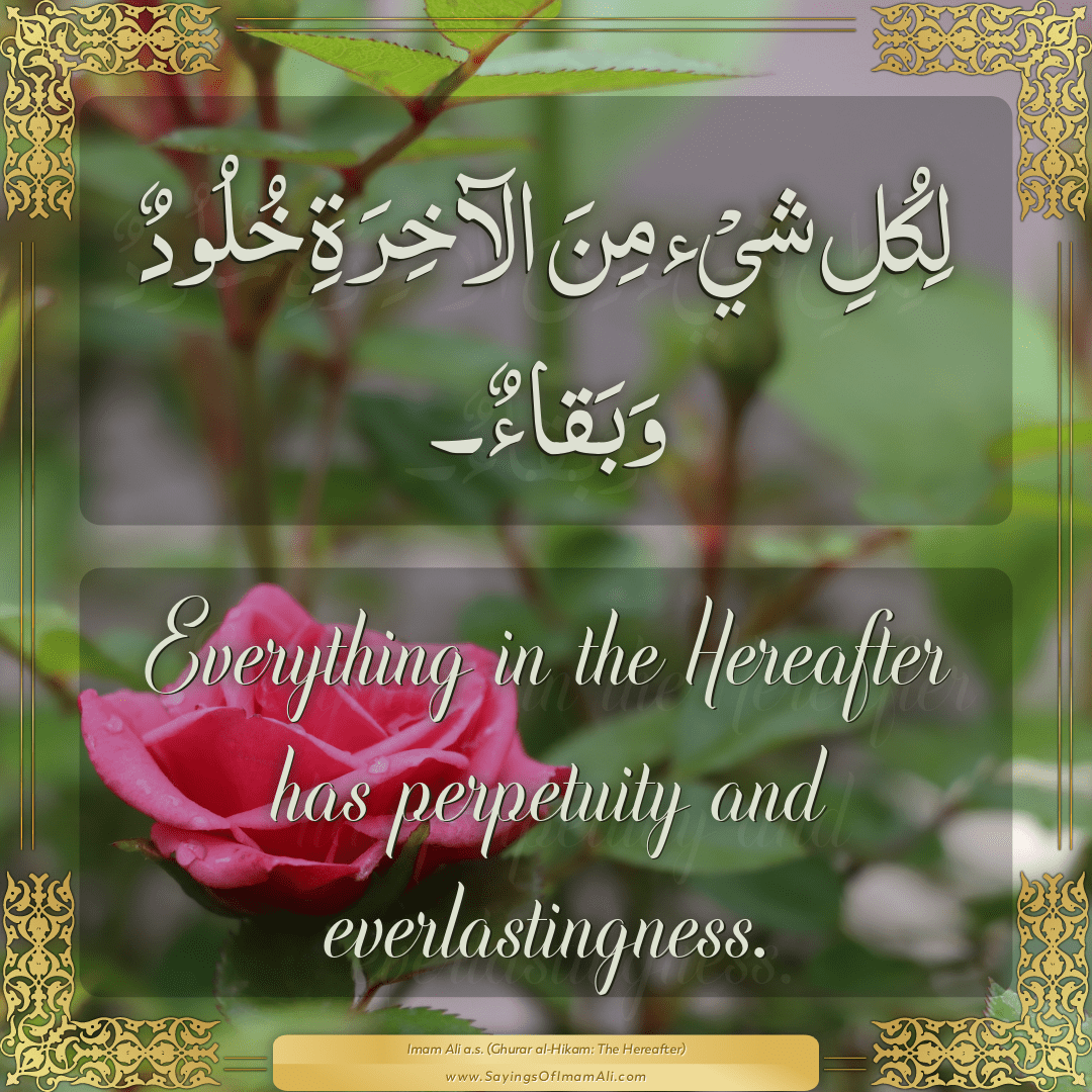 Everything in the Hereafter has perpetuity and everlastingness.