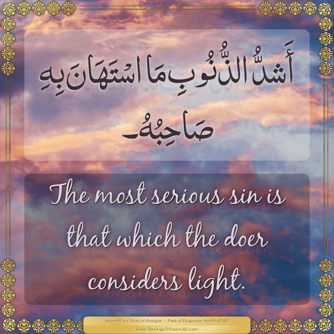 The most serious sin is that which the doer considers light.