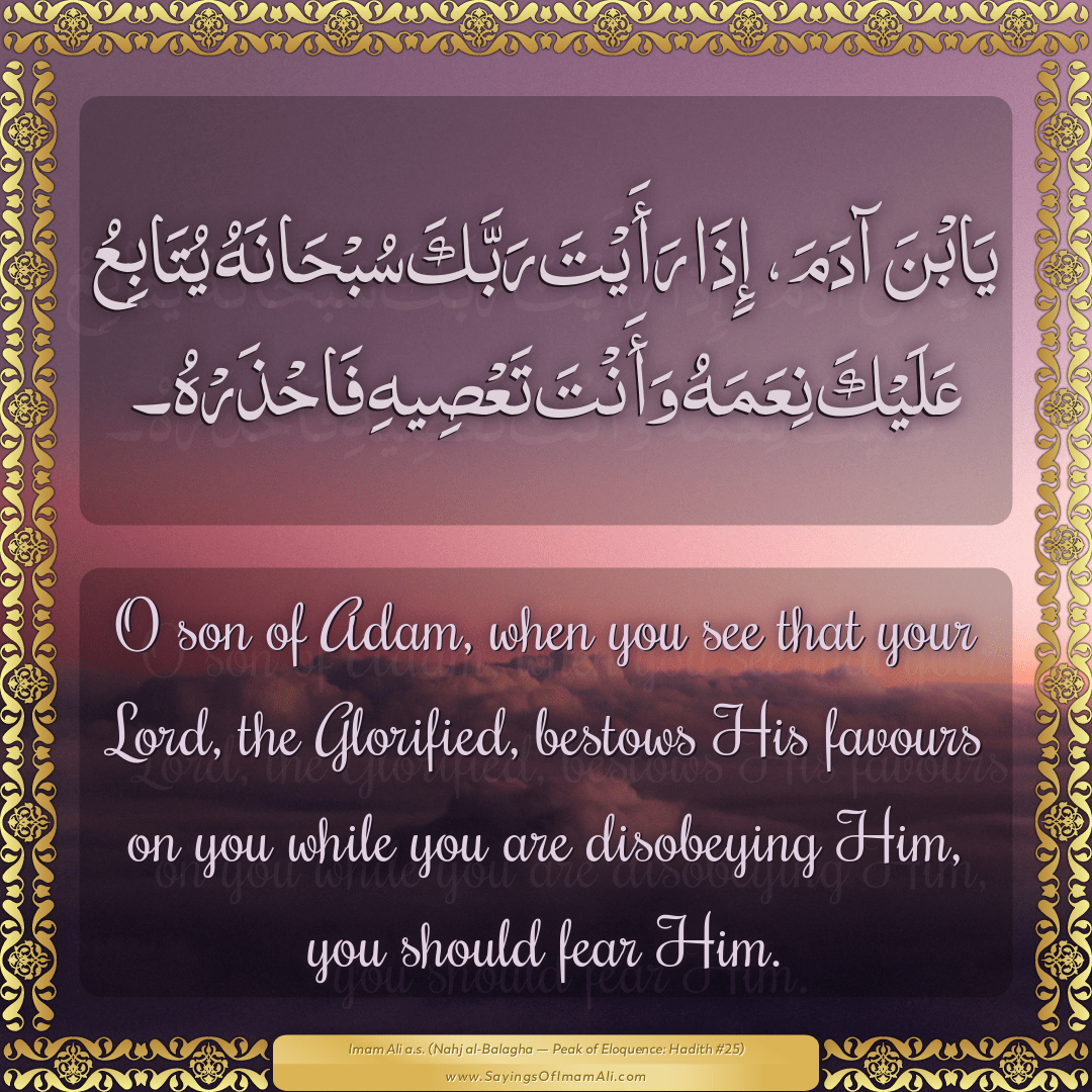 O son of Adam, when you see that your Lord, the Glorified, bestows His...