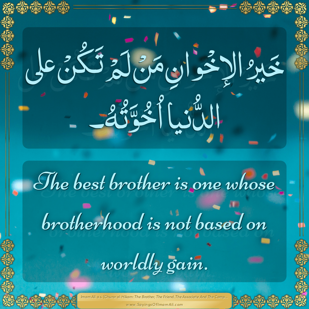 The best brother is one whose brotherhood is not based on worldly gain.