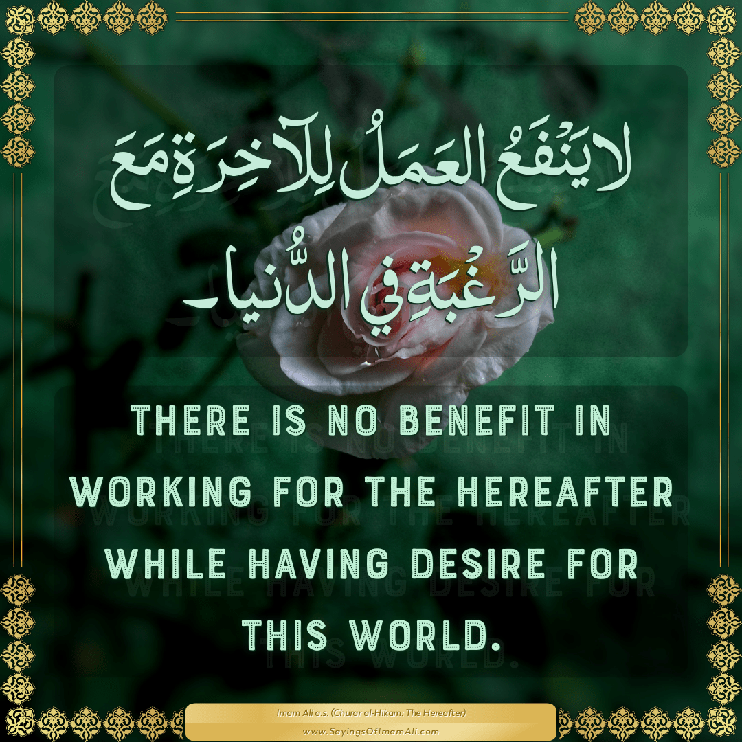 There is no benefit in working for the Hereafter while having desire for...