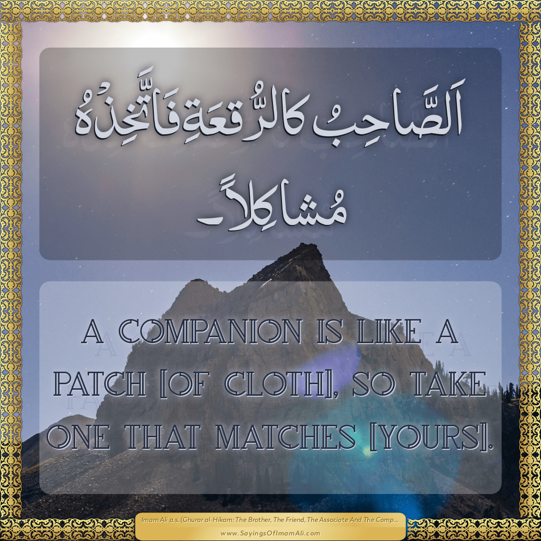 A companion is like a patch [of cloth], so take one that matches [yours].