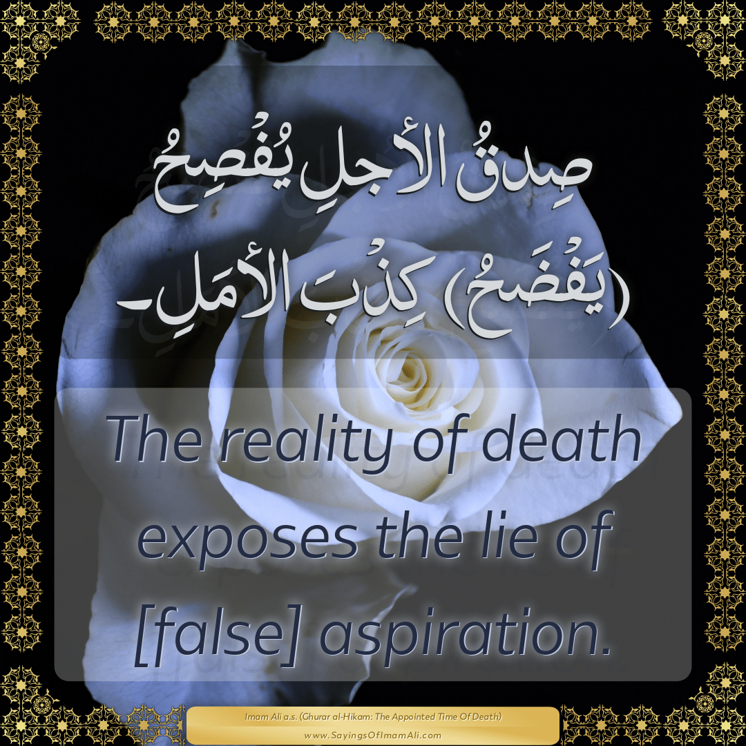 The reality of death exposes the lie of [false] aspiration.