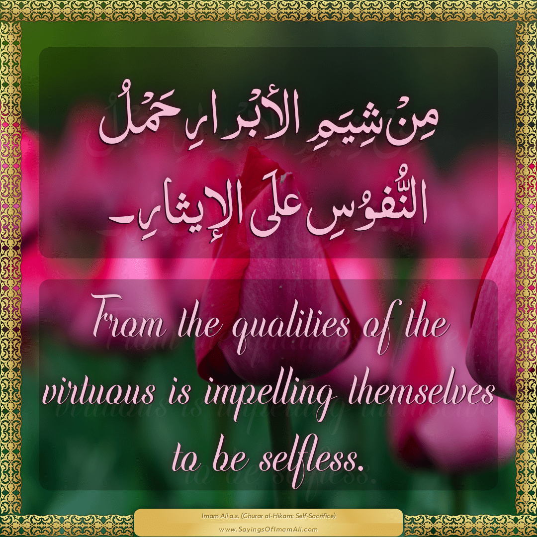 From the qualities of the virtuous is impelling themselves to be selfless.