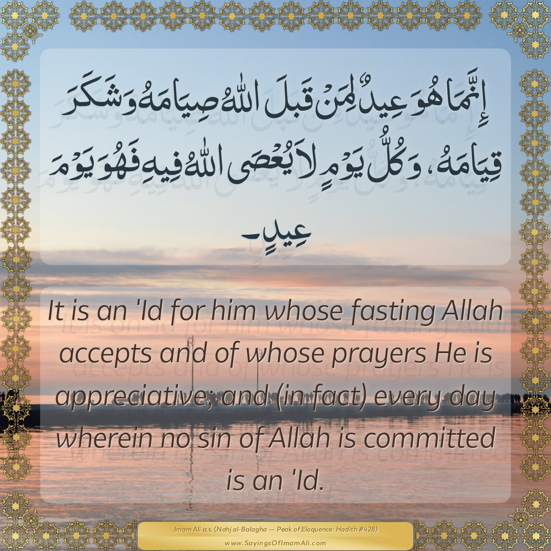 It is an 'Id for him whose fasting Allah accepts and of whose prayers He...