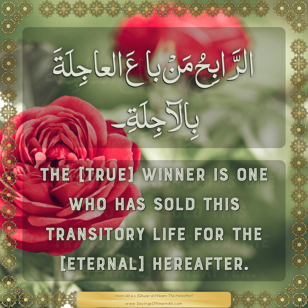 The [true] winner is one who has sold this transitory life for the...