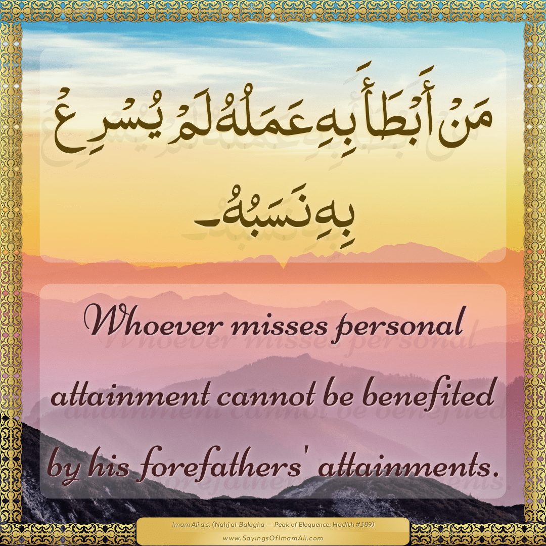 Whoever misses personal attainment cannot be benefited by his forefathers'...