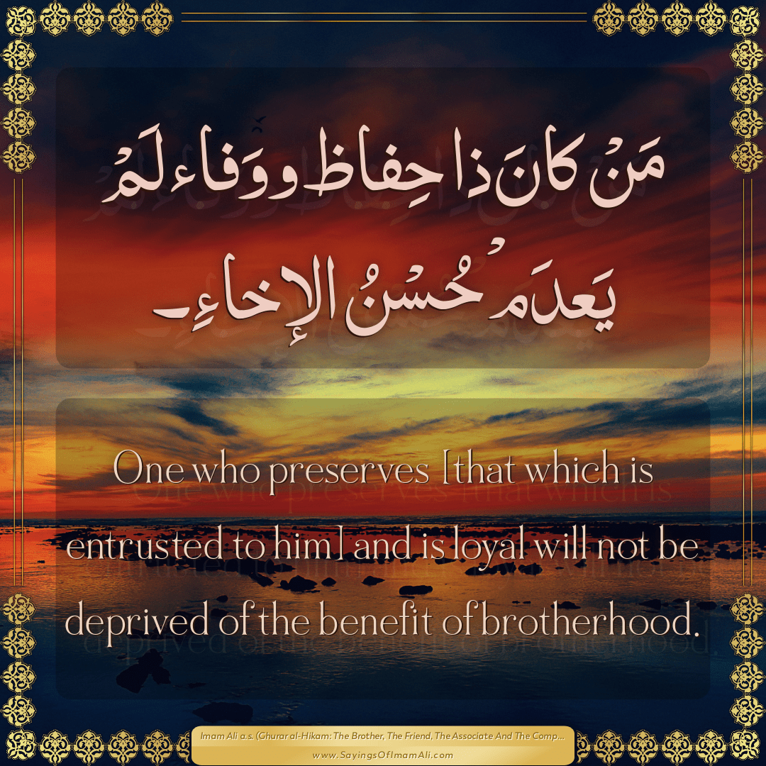 One who preserves [that which is entrusted to him] and is loyal will not...