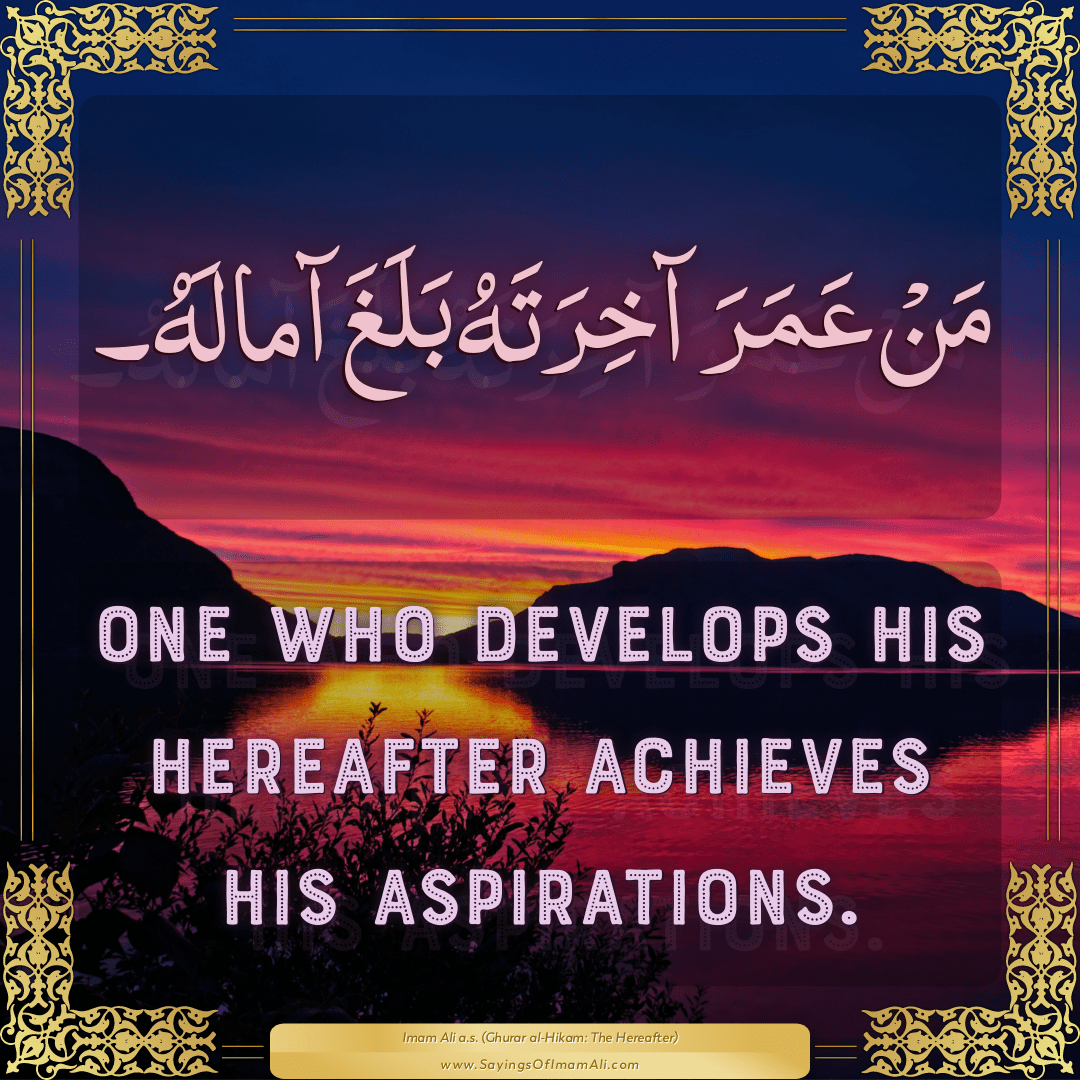One who develops his Hereafter achieves his aspirations.
