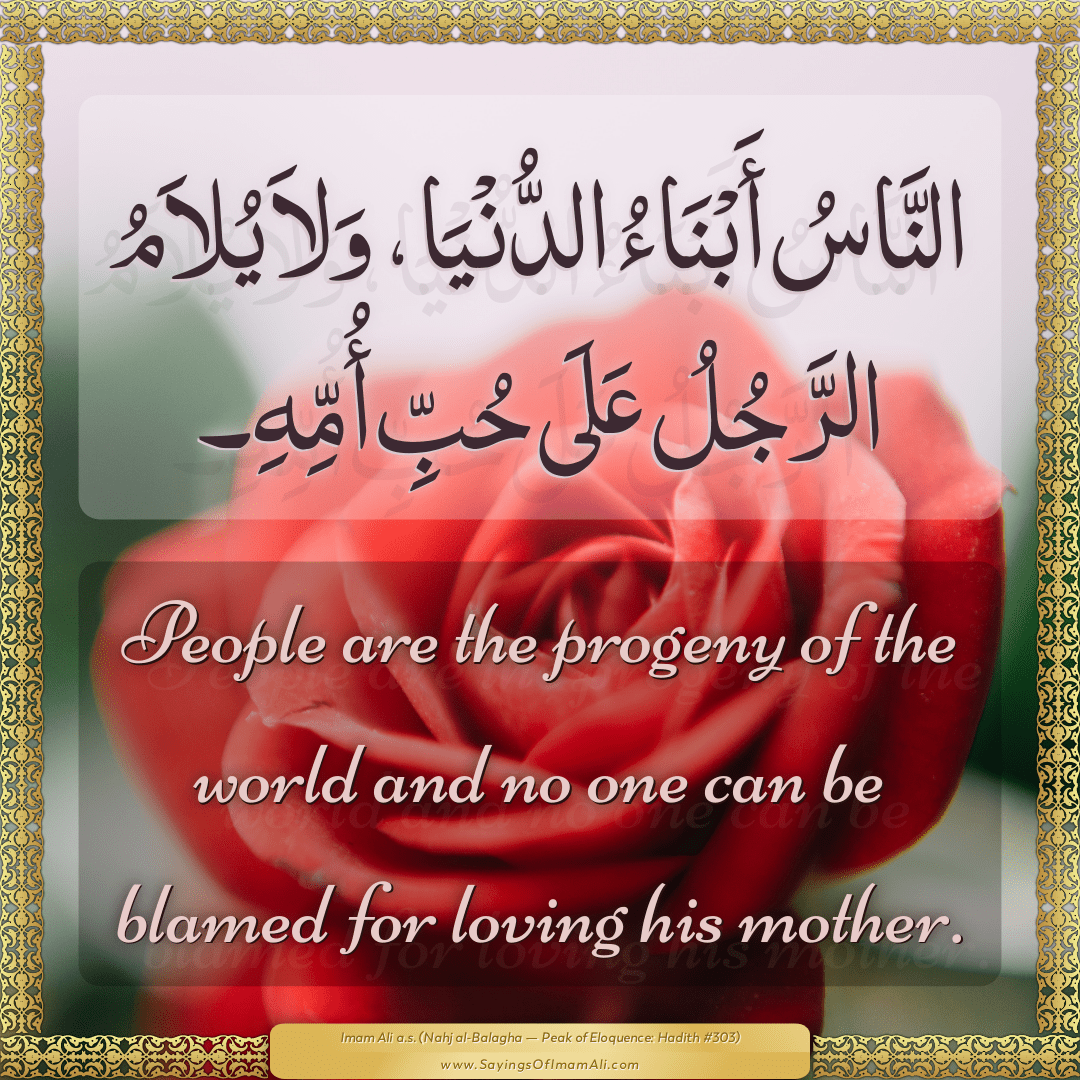 People are the progeny of the world and no one can be blamed for loving...