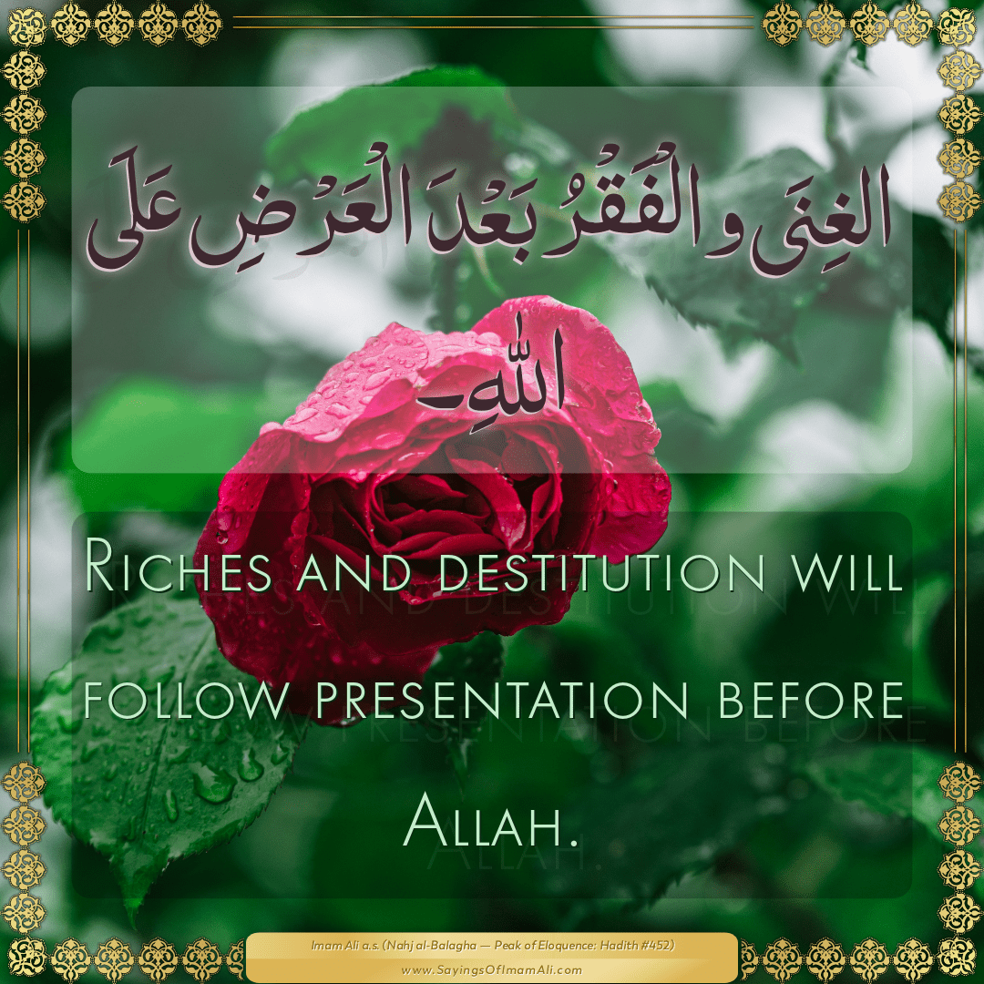 Riches and destitution will follow presentation before Allah.