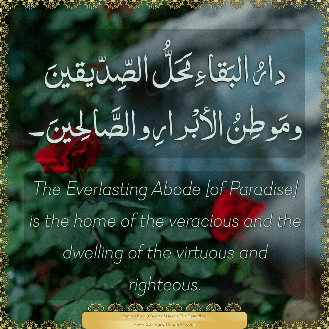 The Everlasting Abode [of Paradise] is the home of the veracious and the...