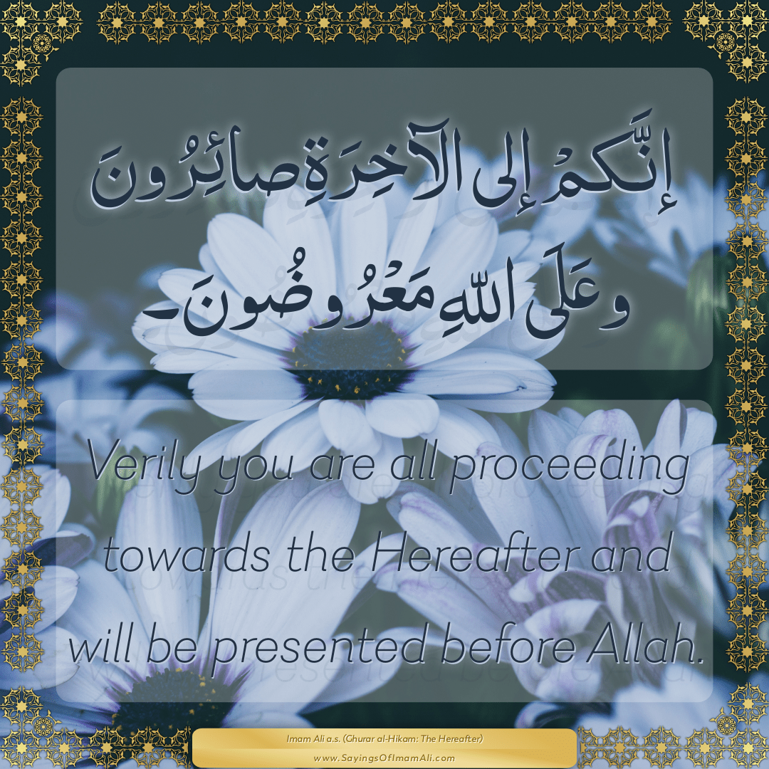 Verily you are all proceeding towards the Hereafter and will be presented...