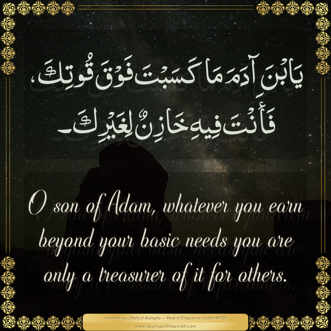 O son of Adam, whatever you earn beyond your basic needs you are only a...