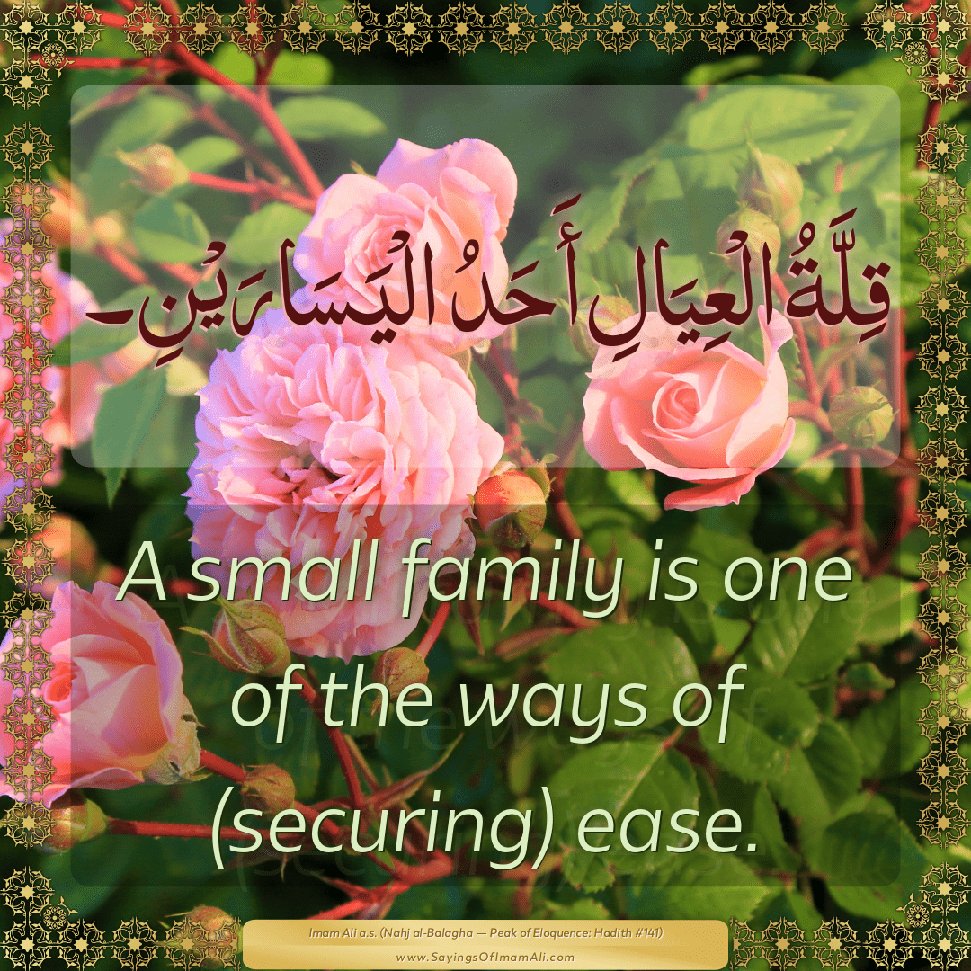 A small family is one of the ways of (securing) ease.