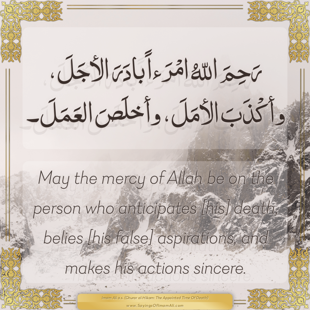 May the mercy of Allah be on the person who anticipates [his] death,...