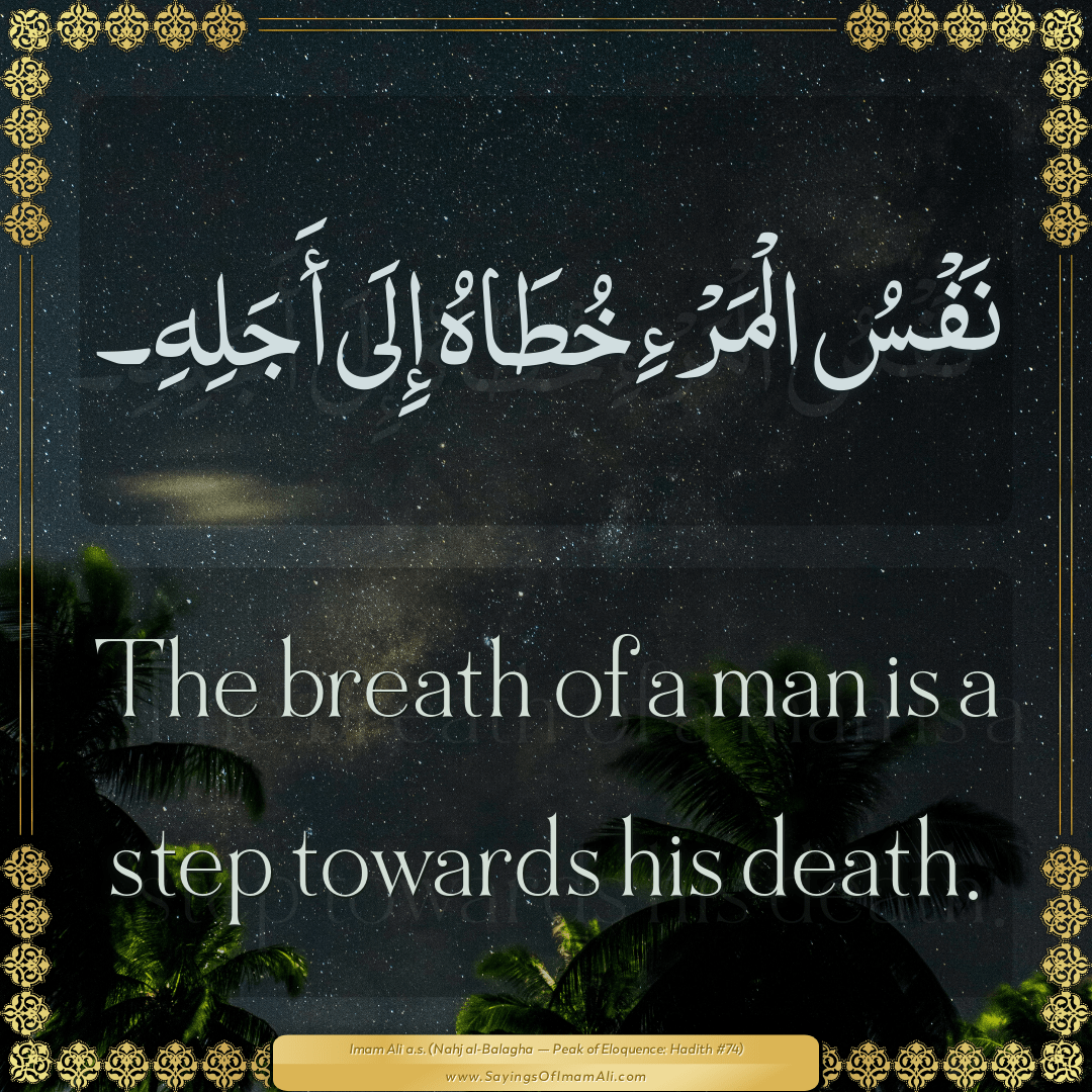 The breath of a man is a step towards his death.