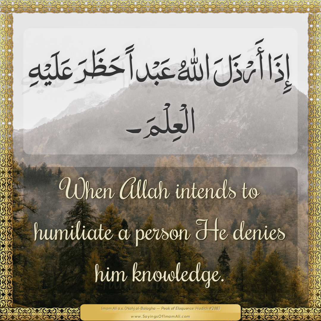 When Allah intends to humiliate a person He denies him knowledge.