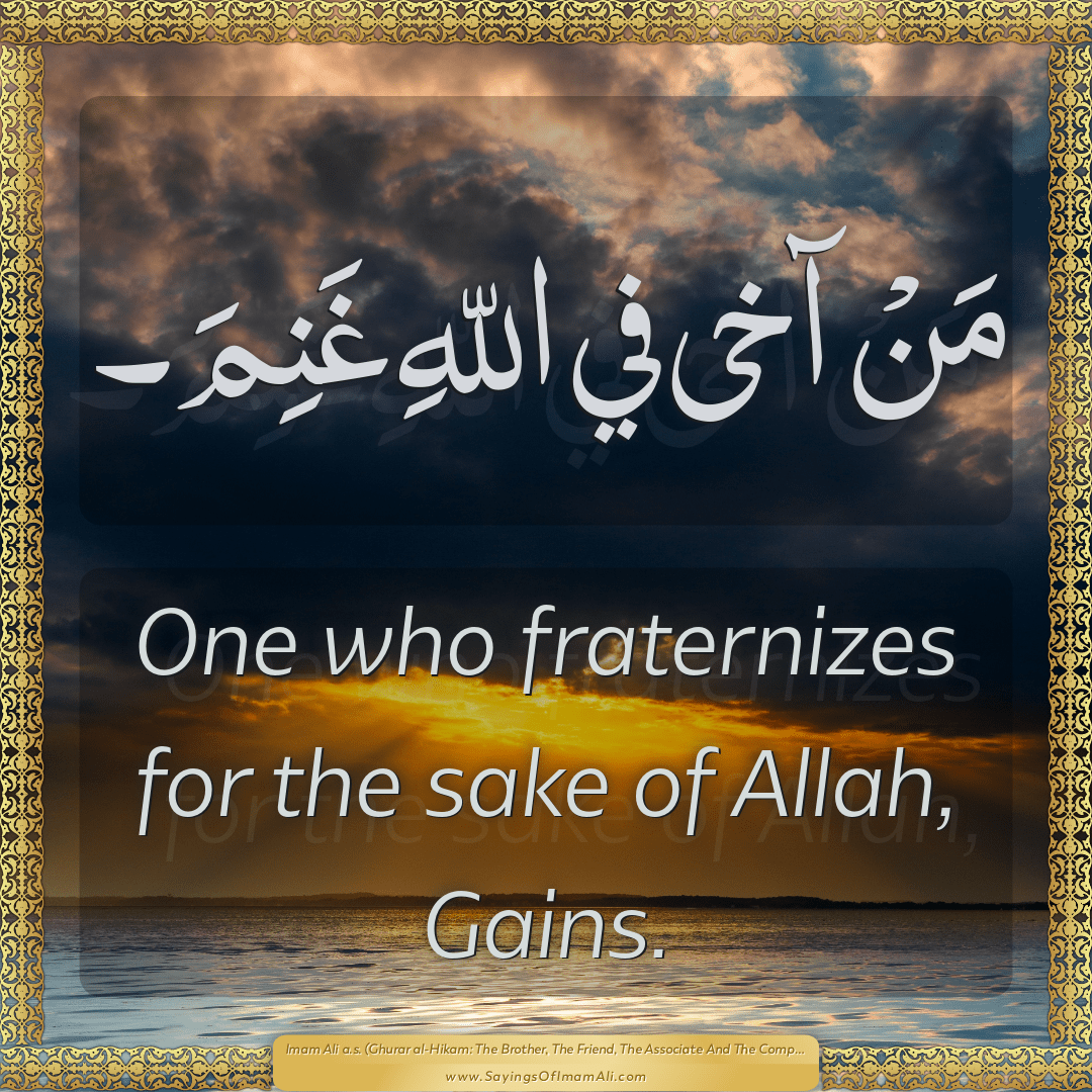 One who fraternizes for the sake of Allah, Gains.